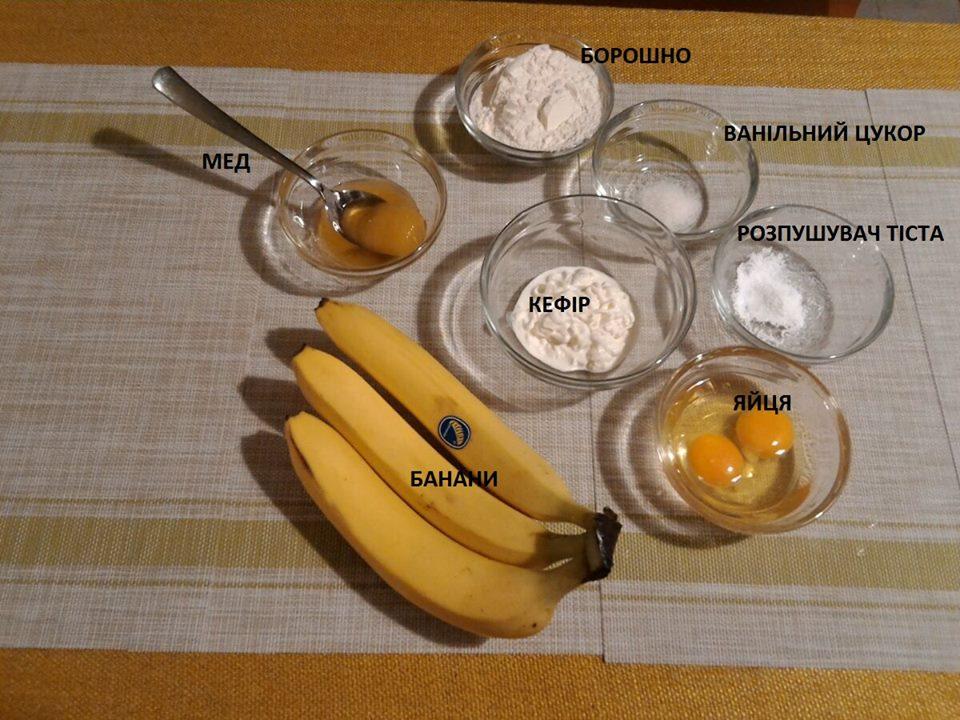 домашня випічка з фото 1_1