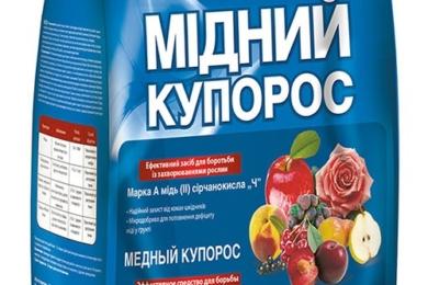 osinnye-vikorinyuyuche-obpriskuvannya-4-150x150-5936272