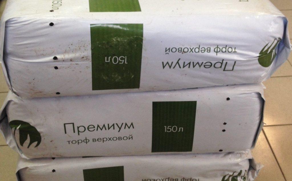 torf-yakyy-buvaye-ta-yak-vykorystovuvaty-04-1024x636-1440498