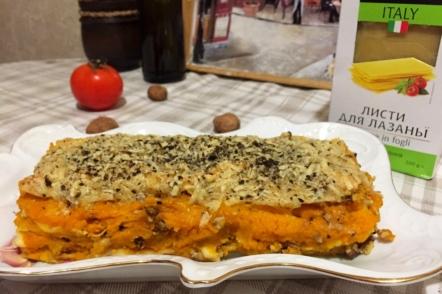Лазанья з гарбузом і горіхами — смачно і без м'яса!