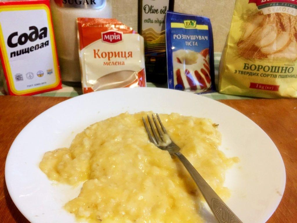 bananovij-keks-09-1024x768-9200375