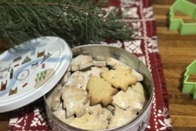 Пісочне печиво на вершковому маслі з волоськими горіхами