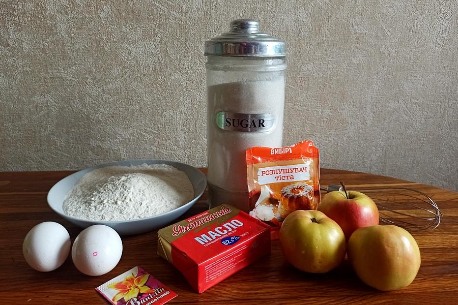 Основні продукти для м'якого печива з яблуками