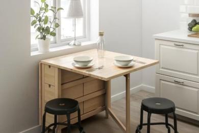 Складний стіл
